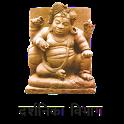 Maharashtra State Gazetteers Department icon