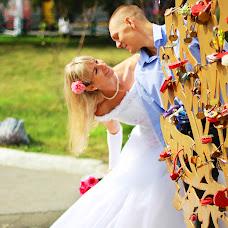 Wedding photographer Ekaterina Neilova (id20274539). Photo of 24.10.2015