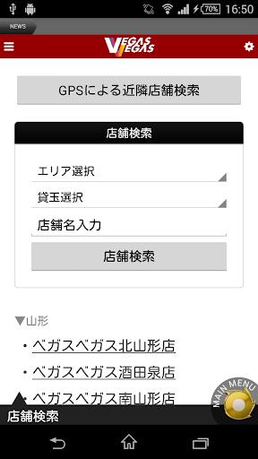 u30d9u30acu30b9u30d9u30acu30b9u5c71u5f62 1.0.0 Windows u7528 2