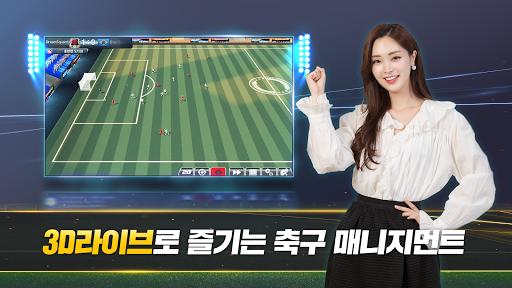 드림스쿼드 for PLAYCOIN - 축구 클럽 매니저 1.1.1 screenshots 1