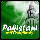 Pakistani Mili Naghmay 2015
