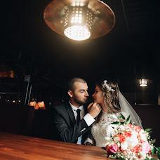 Wedding photographer Yuliya Marse (MARSE). Photo of 16.09.2017