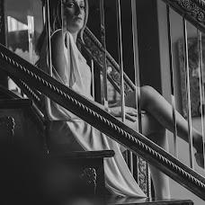 Wedding photographer Lisa Fox (Foxx). Photo of 04.08.2018