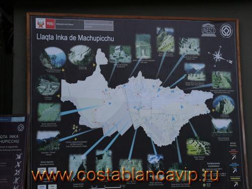 Santuario histórico de Machu Picchu, Священный город Мачу Пикчу, Мачу Пикчу, Machu Piсchu, Мачу Пикчу, Machu Piсchu, Camino Inca, Дорога Инки, Imperio inca, Империя Инков, Perú, Piruw, Peru, Перу, CostablancaVIP, Анды, Andes, Cordillera de los Andes, путешествие по Перу, достопримечательности Перу, самостоятельное путешествие