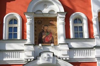 Photo: Надвратная икона церкви свт. Филиппа митрополита Московского