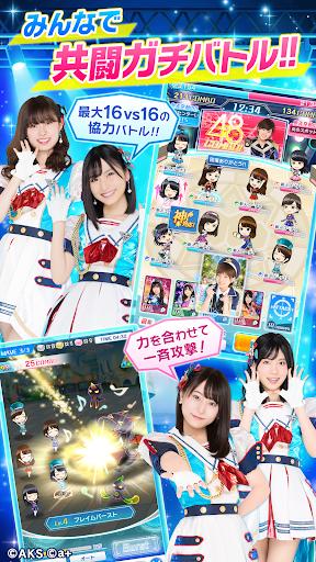 AKB48ステージファイター2 バトルフェスティバル 3.3.1 screenshots 2