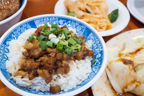 魯十二滷肉飯 三重仁愛店
