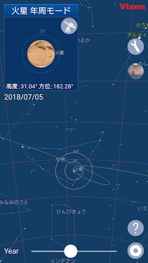 Planet Book 3.0 Windows u7528 1