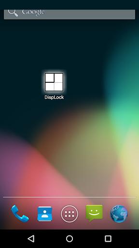 DispLock