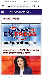 Download Singoli Express For PC Windows and Mac apk screenshot 3