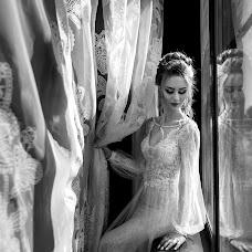Wedding photographer Lyubov Sakharova (sahar). Photo of 14.09.2018