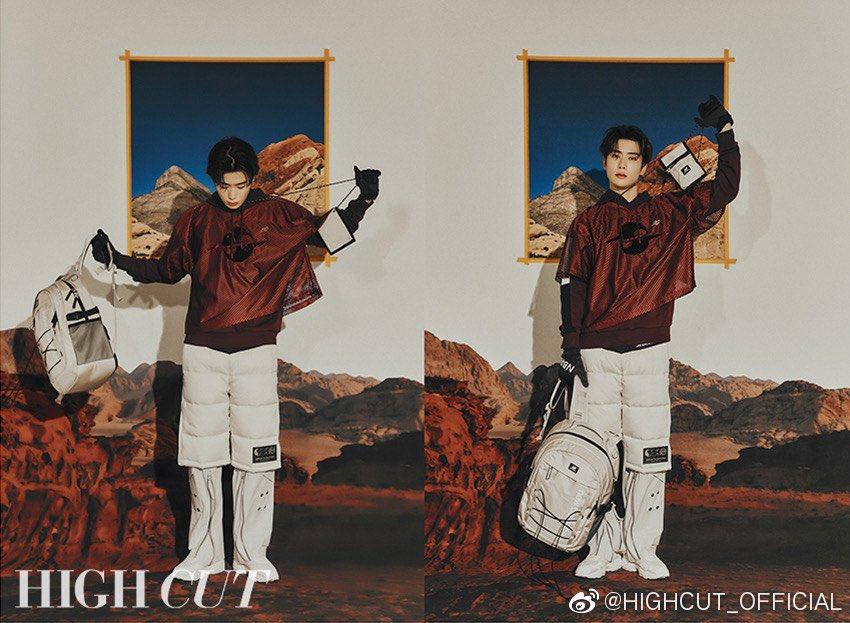 jaehyun high cut4