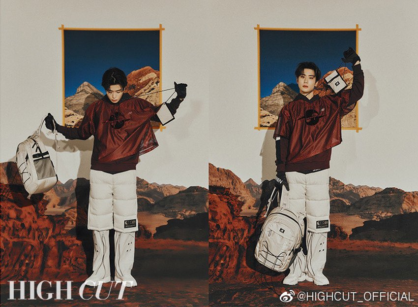 jaehyun high cut4