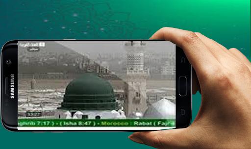 Live Makkah Madinah TV (FREE) 14 screenshots 7