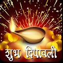 Diwali Special icon