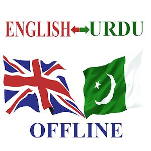App Urdu English Dictionary Offline APK for Windows Phone