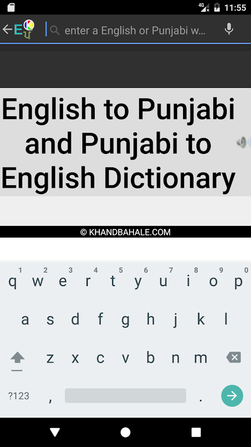 Punjabi Talking Dictionary- screenshot
