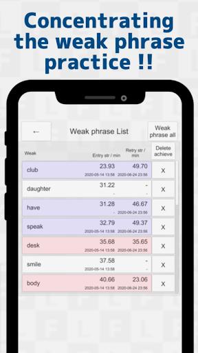 Flick Typing input practice app apkdebit screenshots 5