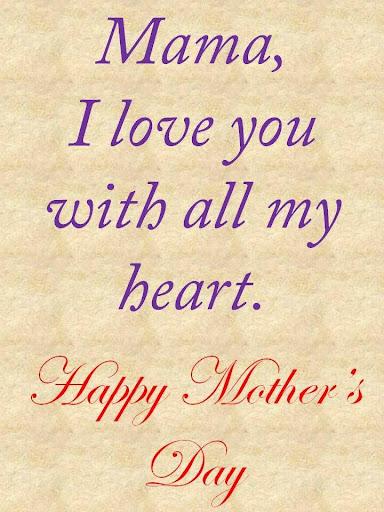 Happy Mother's Day screenshot 3