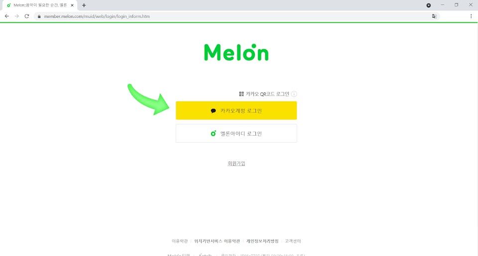 melonintl_9