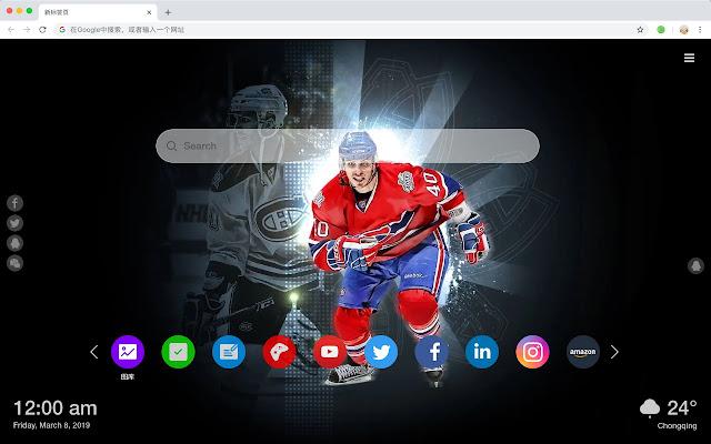 Montreal Canadiens Popular NHL HD Theme