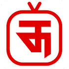 Thop LIVE Pro - Guide for Thoptv & live cricket tv