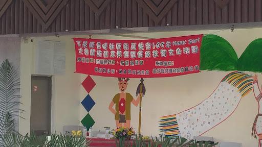 109年見晴社Mgay Bari祭儀文化暨傳統技藝競賽
