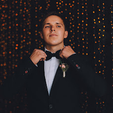 Wedding photographer Yuliya Lebedeva-Andreeva (andreevsphoto). Photo of 21.04.2017