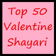 Download Top 50 Valentine Day Shayari 2018 For PC Windows and Mac