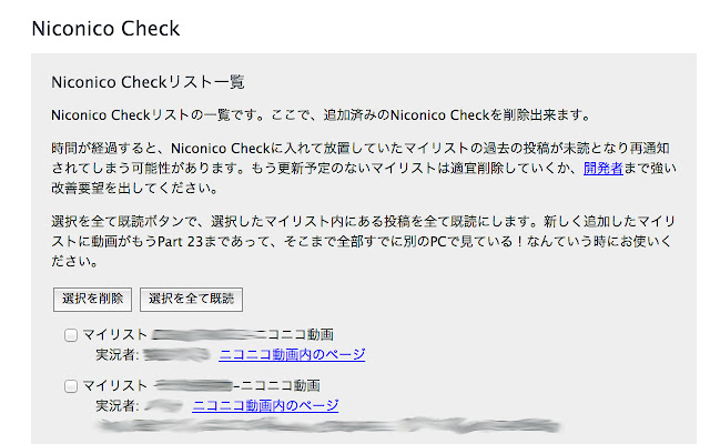 Niconico Check