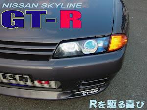 スカイラインGT-R BNR32 H6 後期のカスタム事例画像 bontenさんの2021年06月14日07:14の投稿