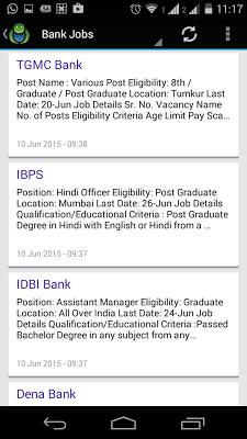 Govt Job (India) - screenshot