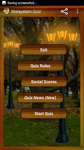 Malayalam Quiz 1.2.7 screenshots 1