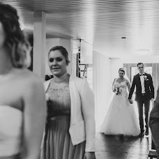 Hochzeitsfotograf Patrycja Janik (pjanik). Foto vom 06.09.2017