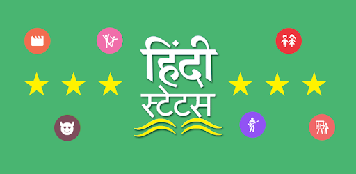 Hindi Status - Apps on Google Play