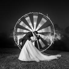 Wedding photographer Raymond Fuenmayor (raymondfuenmayor). Photo of 17.06.2019