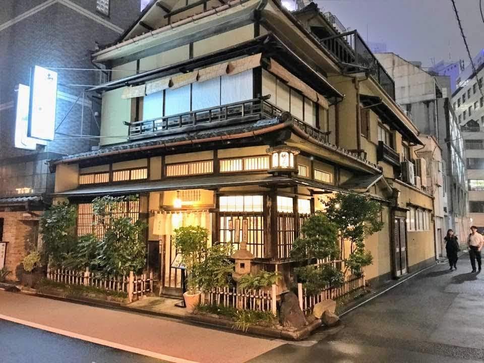 竹むら(東京都選定歴史的建造物指定)