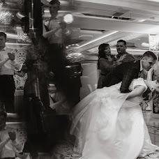 Wedding photographer Andrey Brusyanin (AndreyBy). Photo of 20.05.2018