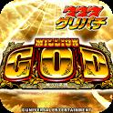 [グリパチ]ミリオンゴッド-神々の系譜-(パチスロゲーム) icon