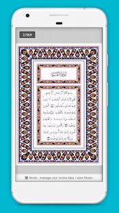 Al Qur'an Indonesia Full Terjemahan Mp3 - náhled