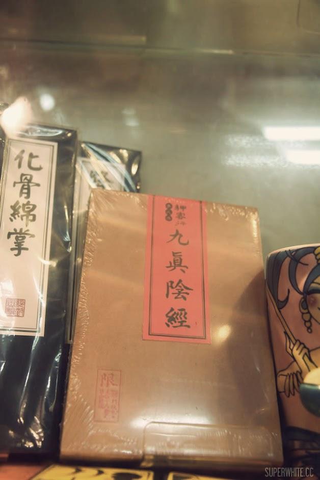 Taiwan Taipei 台湾四人游之台北