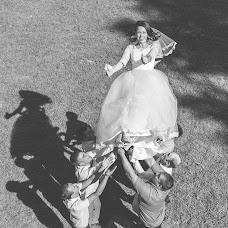 Wedding photographer Andrey Semikolenov (35kadrov). Photo of 08.08.2016