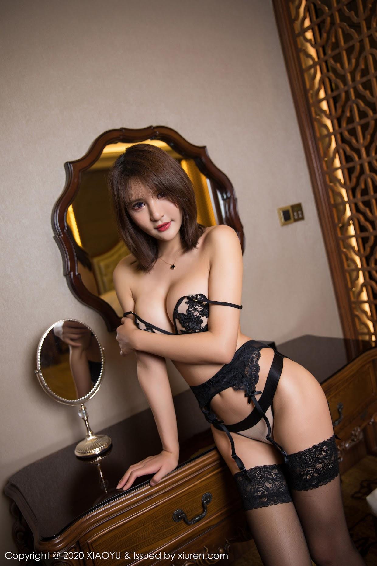 Xiaoyu 311 Emily