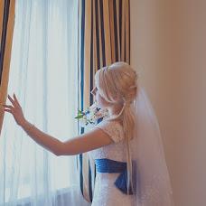 Wedding photographer Aleksandra Demina (DemiAll). Photo of 18.02.2013