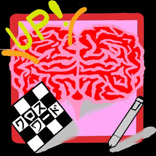 クロスワード LOGO-APP點子