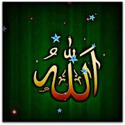 App Allah Live Wallpaper APK for Windows Phone