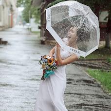 Wedding photographer Aleksandr Vitkovskiy (AlexVitkovskiy). Photo of 27.07.2018