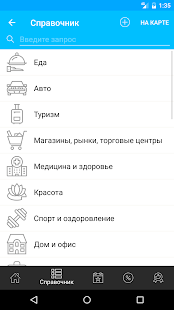 Мой Псков - náhled
