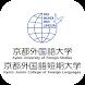 京都外国語大学・短期大学の就活準備アプリ