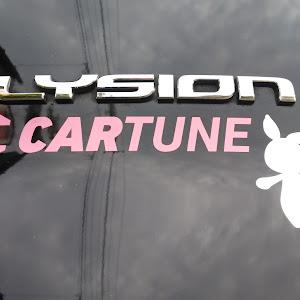 エリシオン RR2 後期型のカスタム事例画像 フジフジさんの2018年09月24日08:59の投稿